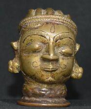 A fine Mukhalinga. Shiva Mask. Hindu God 2 inches