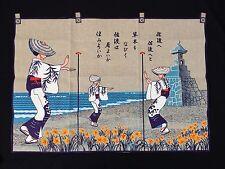Nouveau authentique noren japonais, rideau de porte traditionnelle de l'île de Sado (D1222)