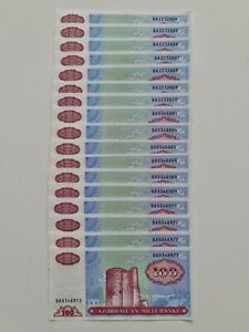 LOT of 17 x Azerbaijan 100 Manat 1993 UNC Banknotes