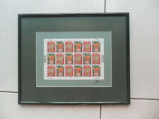 1996 Singapore Lunar Zodiac Rat Frame Up Stamps