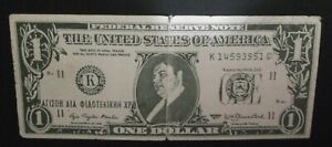 GREECE 1 dollar 1977 vintage game banknote money ONLY FOR COLLECTIBLES PURPOSES