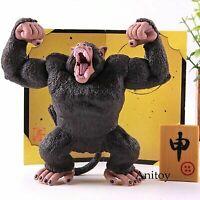 Anime Dragon Ball Z Banpresto Son Goku King Kong PVC Action 28# Figure Model Toy