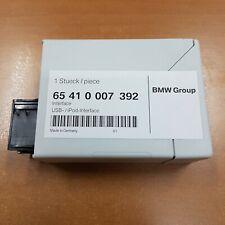 MINI/BMW USB Interface 65410007392