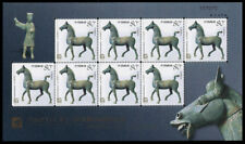 CHINA 2003-23 Stamp 16th Asia Stamps Show Horse mini-pane