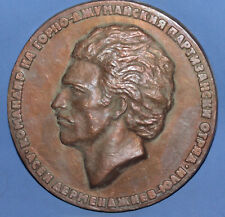 1945 Man Head Hand made bronze plated wall decor plaque signed