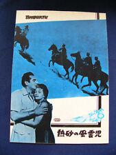 1959 TIMBUKTU Japan VINTAGE PROGRAM Victor Mature James Fox Yvonne de Carlo
