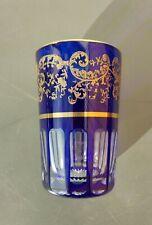 Verre gobelet en cristal de Saint Louis , Rabat , Signé