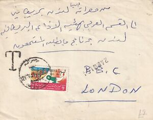 G378 Libya Misrata 1965 underpaid T mark cover BBC London solo 15m Algerian Lib