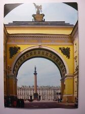 Vintage Russian Postcard Arch of The General Staff Headquarters