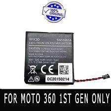Wx30 Snn5951A Original Battery For Motorola Moto 360 1st-Gen Smart Watch