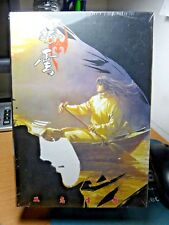 In The Middle of The Sky (Hong Kong Martial Art Animation Movie) RARE