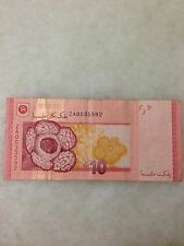 (JC) RM10 12th Series Signed Zeti Replacement Note ZA 0035592 - VF