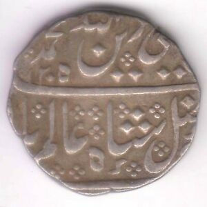 FRENCH INDIA-AH:1205-IN THE NAME OF SHAH ALAM-ARKAT MINT-ONE RUPEE-SILVER COIN