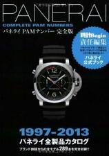 Panerai PAM Full Version Number 1997-2013 All Product Catalog Paperback Japanese