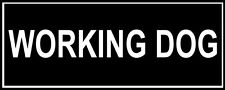 A Pair of Working Dog Harness Patches - Sizes: S, M and L