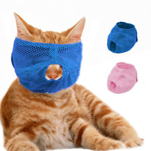 Soft Adjustable Breathable Mesh Cat Muzzles Perfect for Grooming Pink Blue