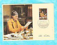 Anker In Stamps Ebay