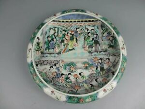 Antique Chinese famille verte character pattern brush wash kangxi mark