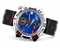 WATCH Men's VOSTOK KOMANDIRSKIE # 531772 MILITARY RUSSIAN NEW