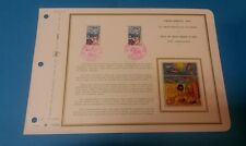 FRANCE DOCUMENT ARTISTIQUE YVERT 1828 CROIX ROUGE ENFANTS SUISSE  1974  L673