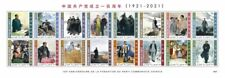 More details for djibouti mao stamps 2020 mnh foundation chinese communist party 16v m/s iii