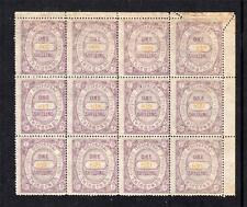 UNIVERSAL PRIVATE TELEGRAPH COMPANY 1/- MINT BLOCK + PERFORATION ERROR