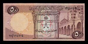 B-D-M Arabia Saudi 50 Riyals 1968 Pick 14b MBC- aVF