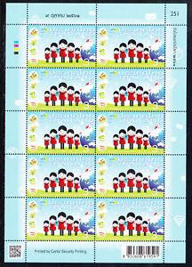 Thailand 2018 MNH FS World Post day
