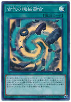 Yu-Gi-Oh Ancient Gear Fusion DP19-JP032 Super Rare Japanese