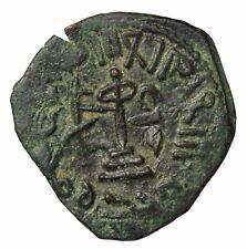 Arab-Byzantine Islamic Umayyed Caliphate Al-Malik Marwan 685-705 AD AE Fals