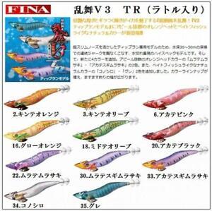 Tintenfisch Ranbu V3 Rattle Tip Run Fina Hayabusa FS506 Fischen Egi Squid Jig