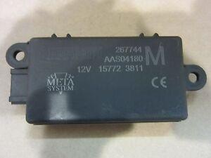 Ferrari 458, FF RH Master High Frequency Volumetric Sensor/Anti Theft  # 267744