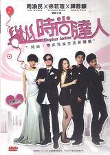 Sleepless Fashion DVD Vic Chou F4 Vivian Hsu Alan Tam NEW R0 Eng Sub Comedy