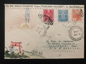 1936 Sea Post SS President Coolidge Japan Karl Lewis Cover To Hartford CT USA