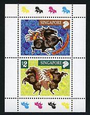Singapur Singapore 2002 Jahr des Pferdes Year of the Horse Gold Block 93 MNH