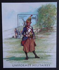 Guinea Republic (1997) Military Uniforms / Trees / Weapons - Mint (MNH)