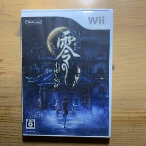 Fatal Frame Mask of the Lunar Eclipse Nintendo Wii ZERO Tsukihami No Kamen
