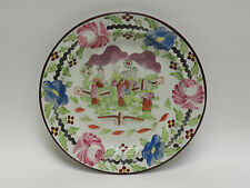 """ANTIQUE 19 Century Staffordshire Plate """"CHINESE MOTIF"""""""
