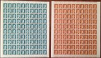 Stamp Germany Mi 790,792 Sc 513,15 Sheet 1941 WWII Fascism War Era Hitler MNH