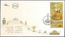 "ISRAEL 2018 - ""JERUSALEM OF GOLD"", POETRY, VIOLIN - STAMP WITH A TAB - FDC"