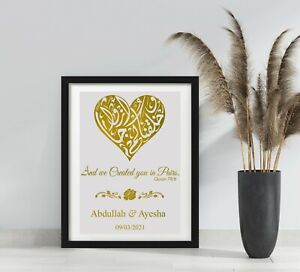 Personalised Wedding Foil Art | Islamic Foil Prints | Islamic Wedding Gifts