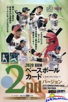 2020 BBM Baseball 2nd Version Factory Sealed HOBBY Box from Japan-Next Ohtani?