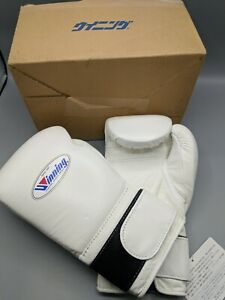 New Winning Boxing Gloves MS-500B Hook-and-Loop 14 oz White (Made in Japan)