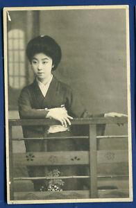 Geisha Girl Japan old postcard #1