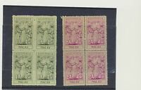 Macau 1958 Mint NH Blocks of Four RA14 - RA15 Complete $10.00 Scott Retail Value