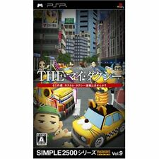 Used PSP Simple 2500 Series Portable Vol 9 My Taxi SONY PLAYSTATION JAPAN IMPORT