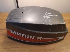 Yamaha Mariner 8 hp top cowling outboard 1978-1997