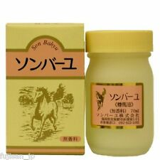Son Bahyu Horse Oil Paste tyep Non Fragrance 70ml Made in Japan free shipping