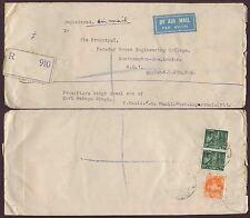 INDIA 1959 REGISTERED AIRMAIL HOSHIARPUR to FARADAY COLLEGE LONDON