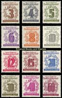 EBS Germany 1946 Soviet Zone - West Saxony - Volkssolidarität set 138-149 MNH**